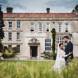 Lucy & Adam's elegant and special day at Elmore Court, with Dale Stephens Photography