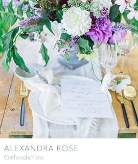 Alexandra Rose Oxfordshire wedding planner