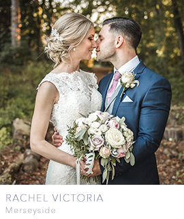 Merseyside wedding photographers Rachel Victoria photography