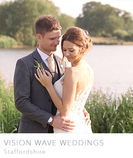 Vision Wave Wedding videos Staffordshire