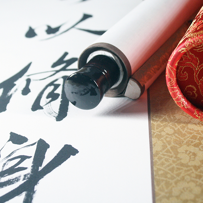 wedding gift ideas calligraphy unique different special (2)