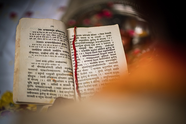 Hindu Punjabi wedding blog with Surily G and Ameeran Design, images by Linus Moran Photography (41)