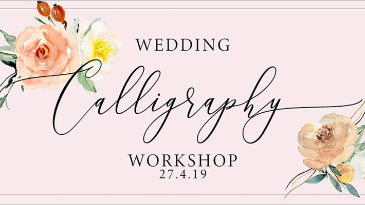wedding calligraphy workshop uk claire gould