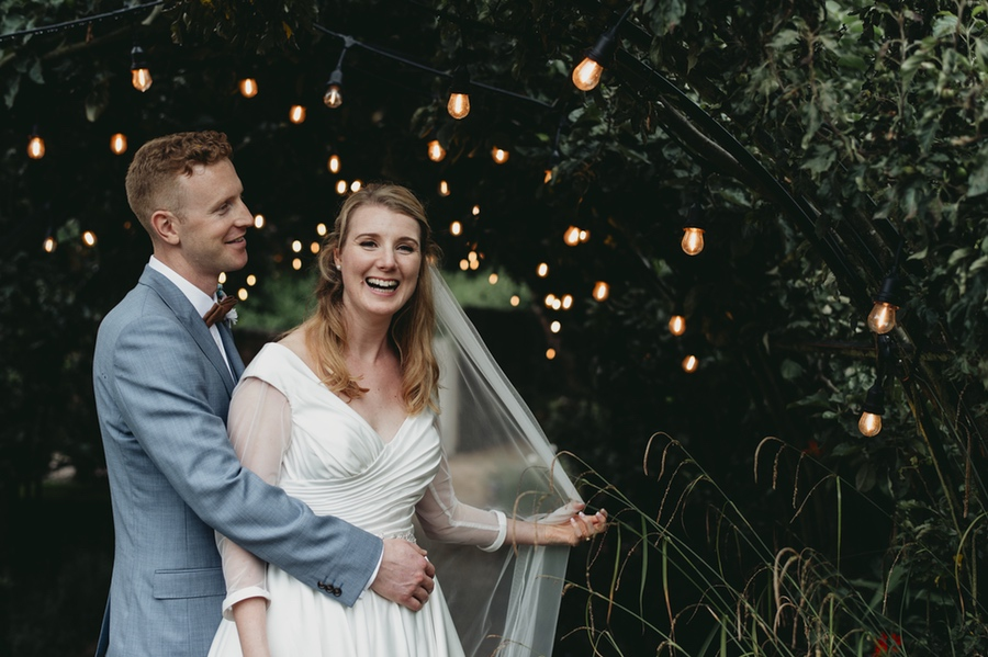 Nottingham Walled Garden wedding with Nathan Walker Photography (23)