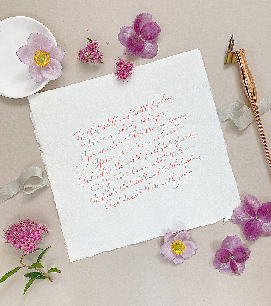 Wedding reading ideas - That Still and Settled Place, by Edward Monkton - calligraphy Claire Gould By Moon and Tide UK (1)